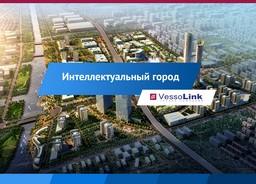 Презентация информационного продукта - системы Интеллектуальный город