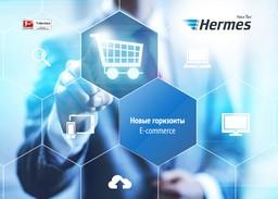 Презентация услуг компании по комплексной поддержке интернет-магазинов