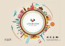 Презентация логистического оператора и услуг по доставке международных посылок из интернет-магазинов