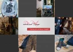 Презентация магазина мужской одежды для получения аренды торговой площади в ТЦ