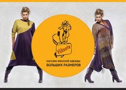 Презентация магазина женской одежды для аренды места в ТЦ